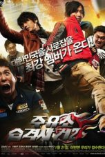 Attack the Gas Station 2 (2010)